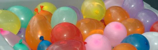 Воздушные шары, надутые