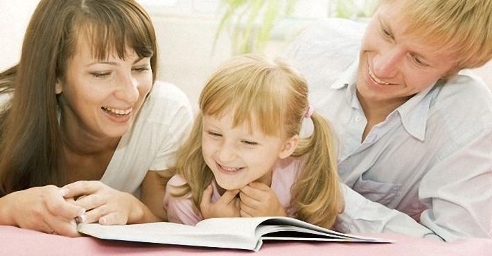 как можно больше читайте с детьми, особенно с младшими школьниками
