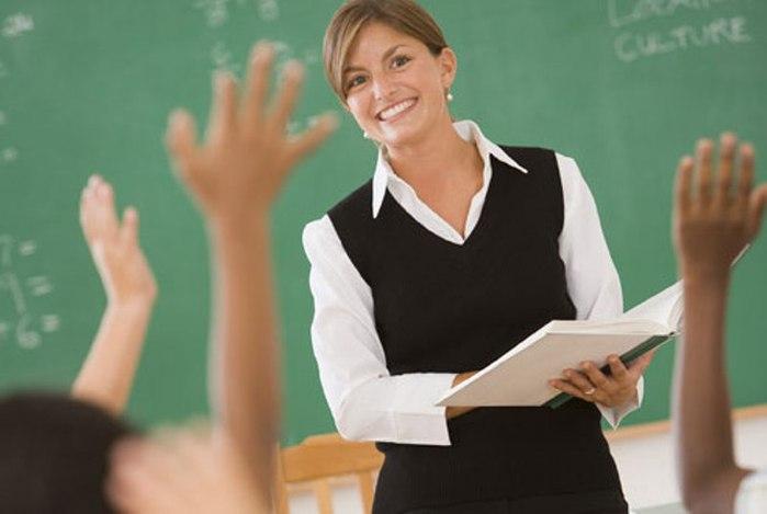 лучшая работа учителя