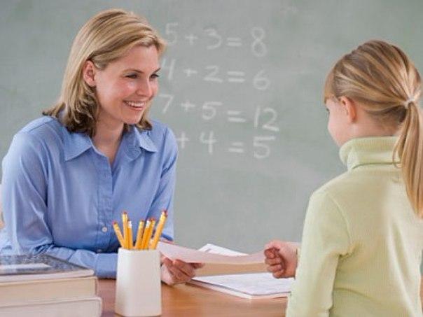 учительница и ученица позитивный подход к обучению
