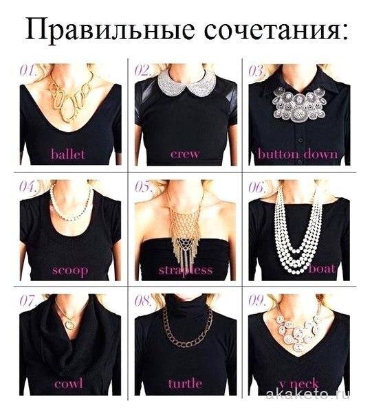 Как научиться одеваться со вкусом. Часть 2