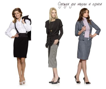 кэжуал бизнес-стиль с несколькими современными и стильными деталями на одежде