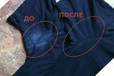 Как быстро убрать пятна от дезодоранта на одежде