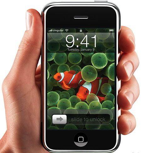Собственно iPhone