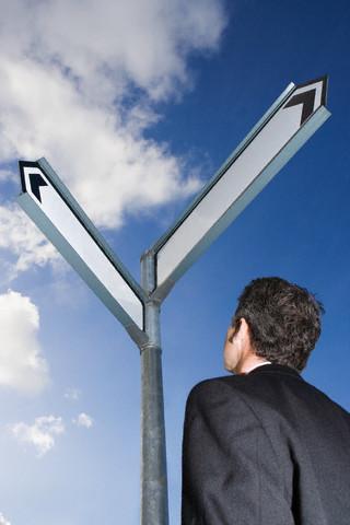 В зависимости от этого вы сможете понять, какое направление карьеры вам лучше выбрать
