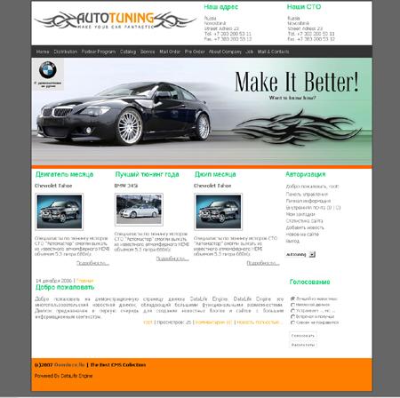 Распечатки страниц сайта
