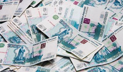 Суд подстраховал: полагается ли выплата по... - новости Право.ру
