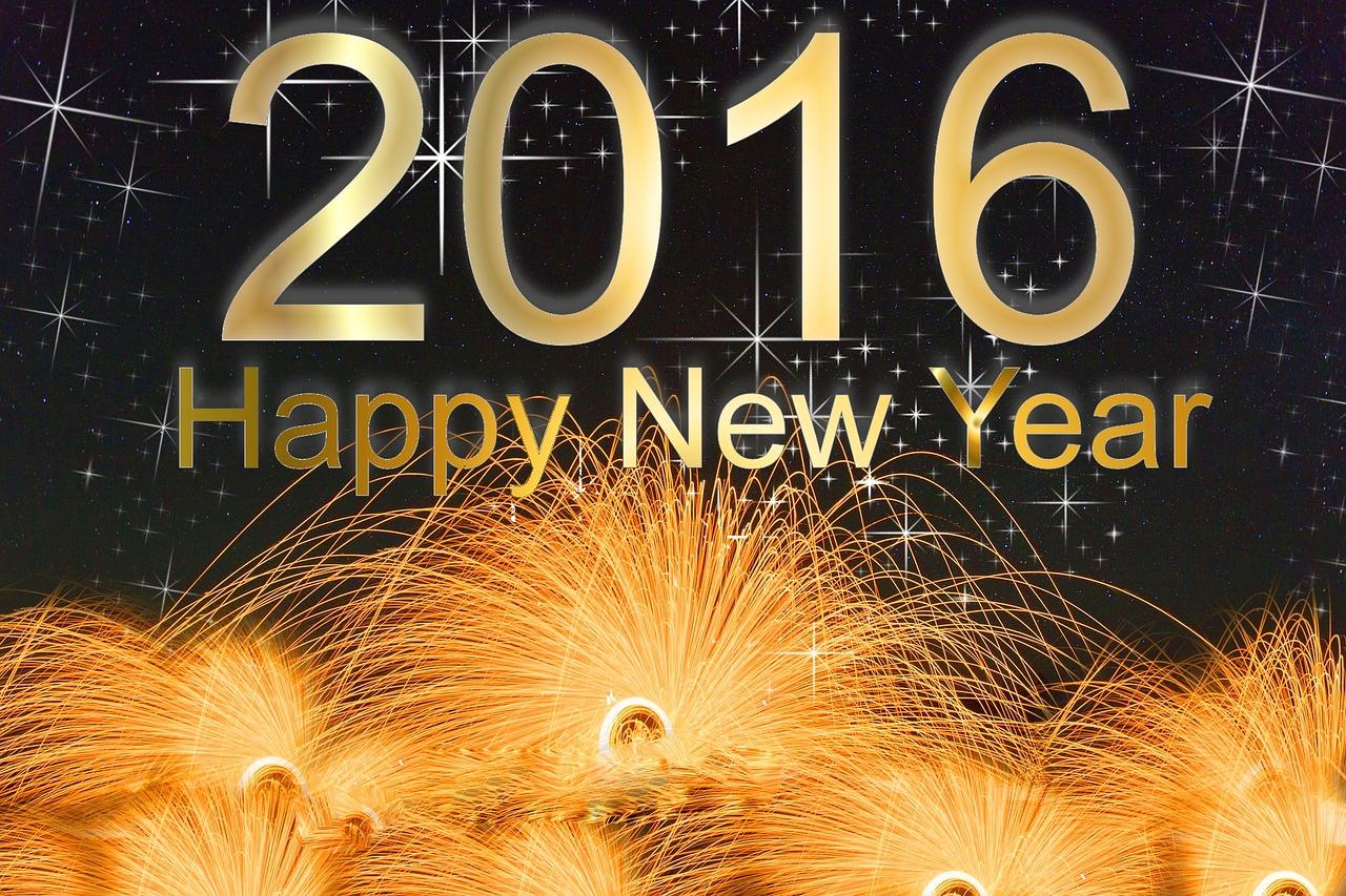 Как встретить 2016 год