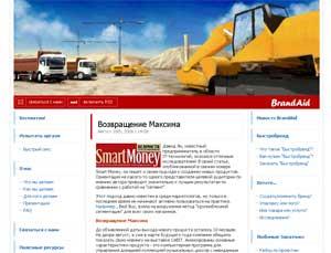 Корпоративный блог выглядит как сайт
