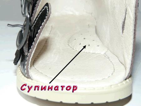 Выбирайте лучшую первую обувь из возможной