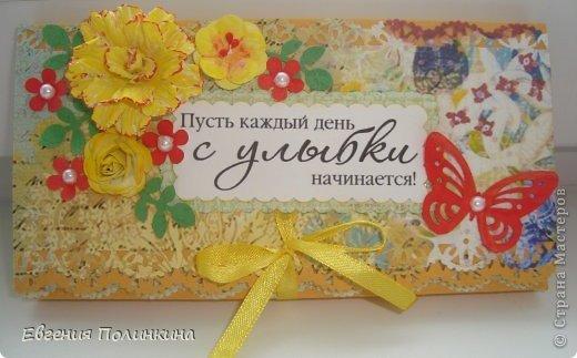 Как сделать шоколадницу (милый подарок) своими руками