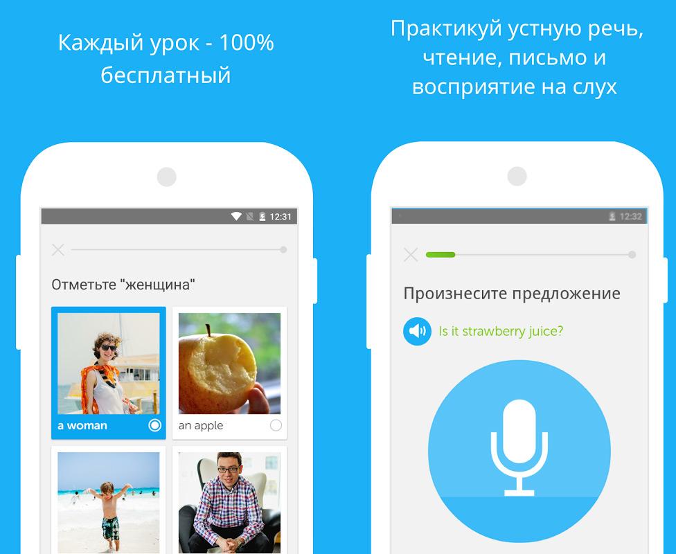 Как узнать лучшие полезные приложения для учебы на Андроид