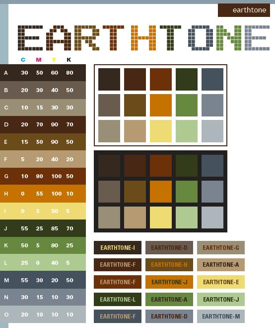 землистые оттенки (earth tones) - палитра