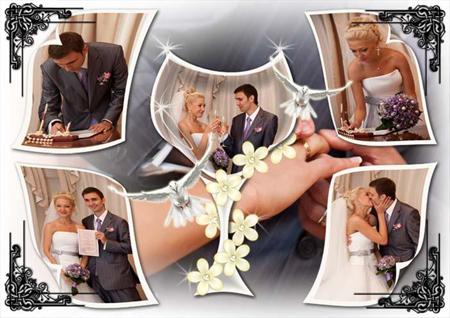 Заключение брака - серьезный шаг