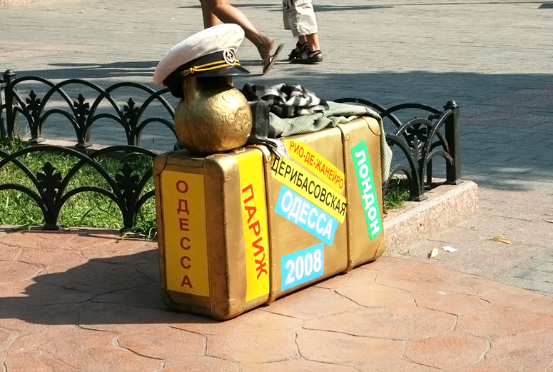 памятник чемодану Остапа Бендера