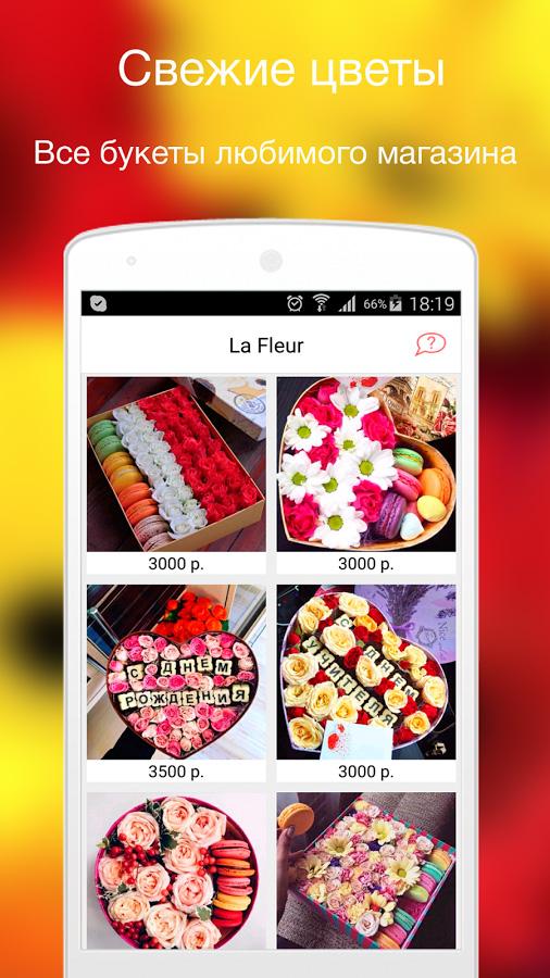 Как выбрать идеи поздравлений с 8 марта с помощью смартфона