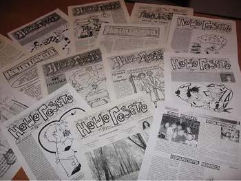 Хотите выпустить свою газету?
