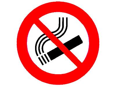 Избегайте курения