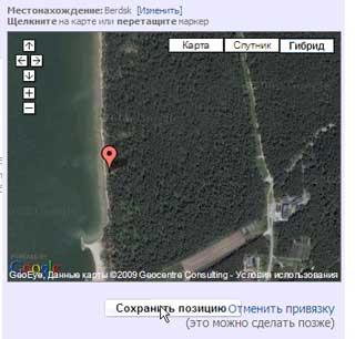 Как добавить свое фото в Google Earth
