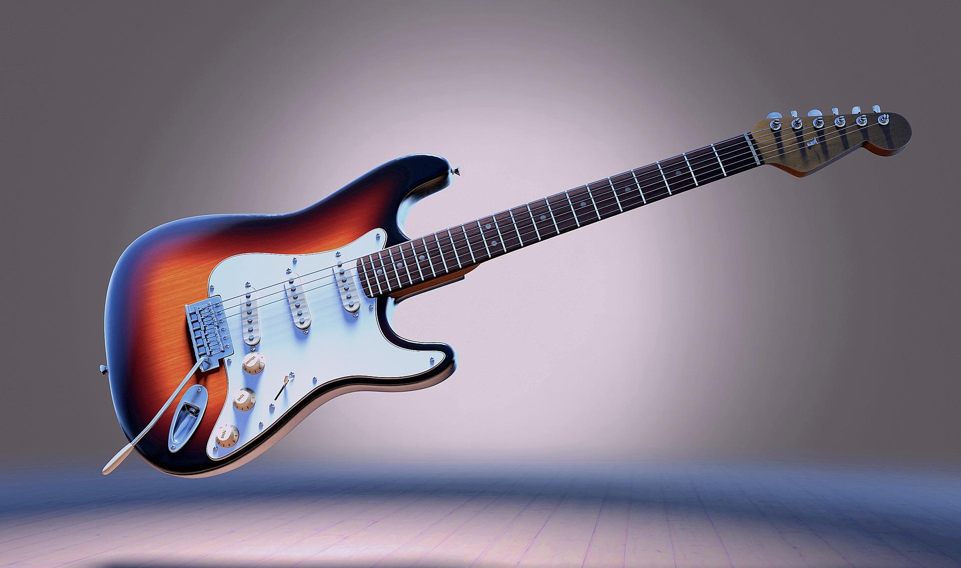 новая гитара подарок