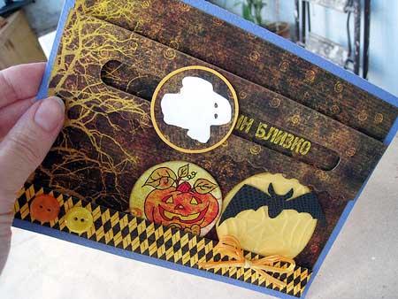 Как сделать открытку на хэллоуин в технике скрапбукинг