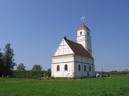 Церковь в Заславле