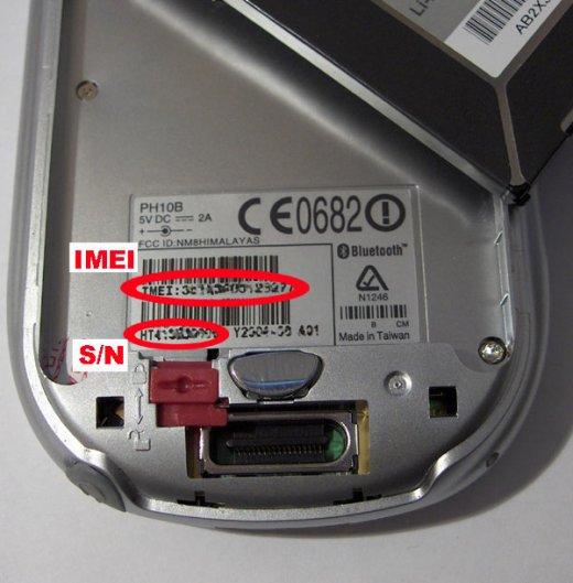Номер находится под батареей на задней крышке телефона.  Кроме этого, этот же номер указывается продавцом.