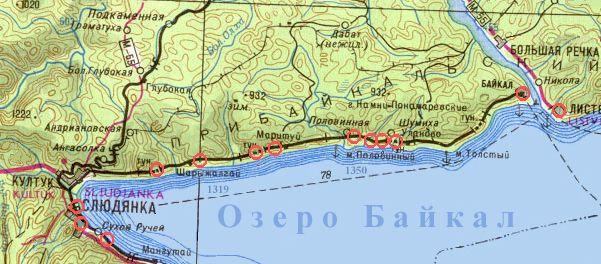 Как путешествовать по Кругобайкальской железной дороге (КБЖД)