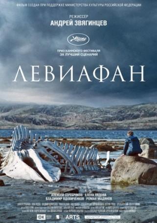 Как выбрать, какой фильм посмотреть: новинки февраля 2015