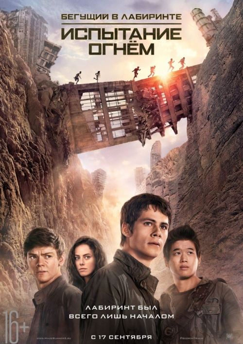 Как выбрать, какой фильм посмотреть: премьеры сентября 2015