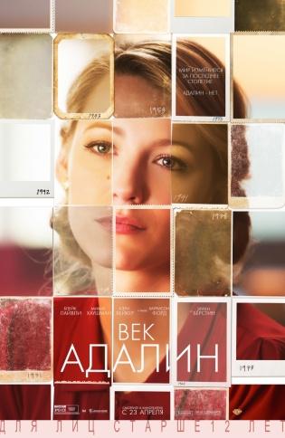 Как выбрать, что смотреть в кино: премьеры апреля 2015