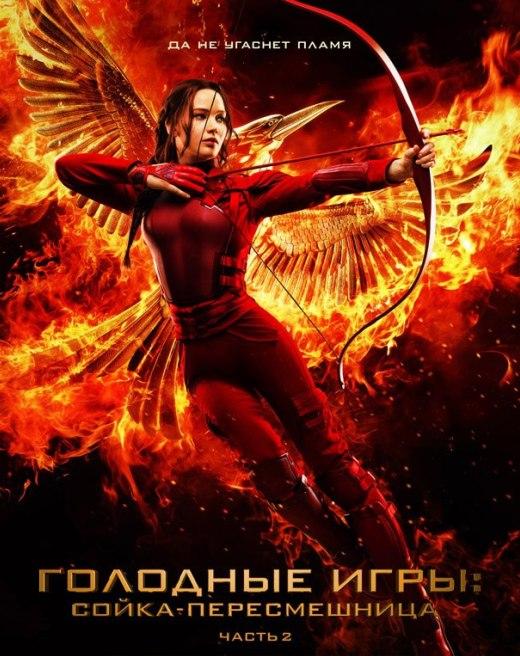 Как выбрать, какой фильм посмотреть: премьеры ноября 2015