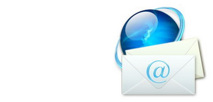 e-mail объеденел весь мир