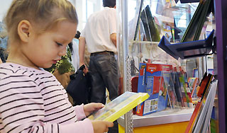 Как выбрать книгу для вашего малыша
