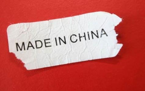 Китайские интернет-магазины