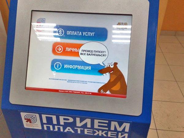 """"""",""""www.znaikak.ru"""