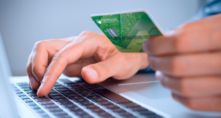 Взять займ на карту срочно без проверок