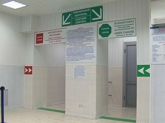 Как пройти таможенный контроль в Российской Федерации?