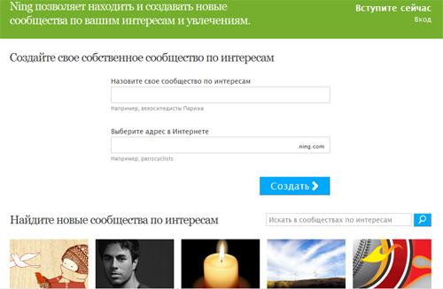 ning.com