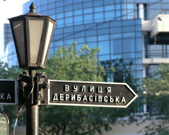 Как отдохнуть в Одессе