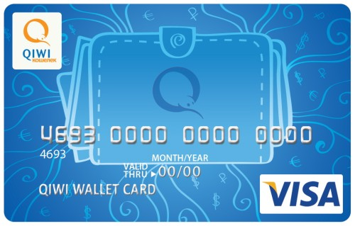 Как превратить электронные QIWI-деньги в реальные рубли