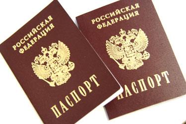 Как вести себя при потери паспорта