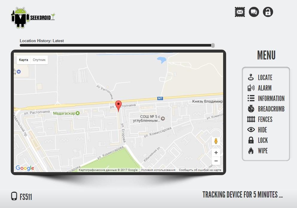 Как найти потерянный телефон, если потерял и он выключен