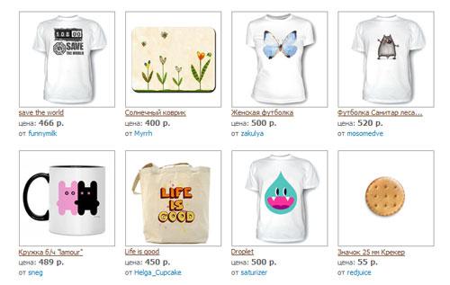 Каталог Printdirect - купить футболки, прикольные майки, кружки, сумки, значки, плакаты и многое другое