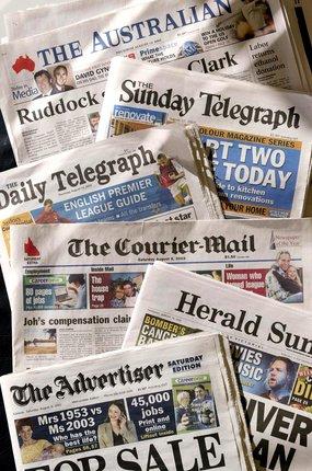 Гезата - поле для журналиста
