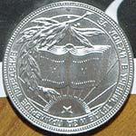 Школьная медаль