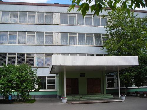 http://www.znaikak.ru/design/pic/visred/scool.jpg