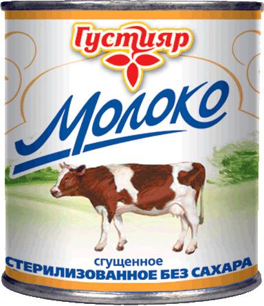 Смешайте 2 чашки сгущенного молока (без сахара!)...