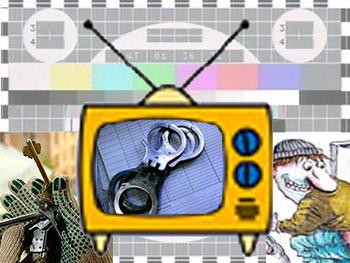 А какое телевидение выберете вы?