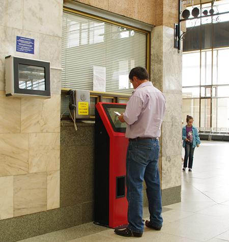 Вы можете распечатать билеты в специальных терминалах